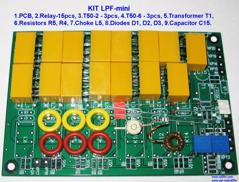 KIT LPF Unit KIT for 200W HF power amplifier image 1