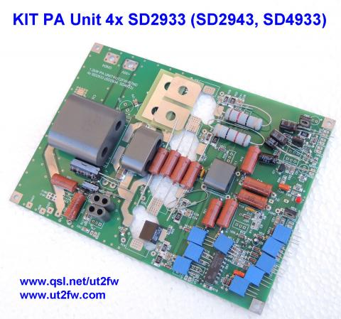 KIT PA Unit 900-1000W PEP Linear Amplifier DN-600 4x SD2933, SD2943, SD4933 image 1